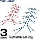 【TOEI LIGHT・トーエイライト】むかで用ロープHM5 B-3921(B3921) ムカデ競争ロープ むかで競争ロープ 運動会 ジス…