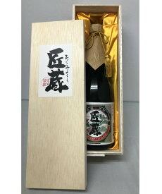 36度 匠蔵 原酒 720ml 木箱入り高級 限定品 芋焼酎 原酒 プレゼント 御祝 たくみのくら こだわり品