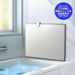 ラックスマグネット 風呂フタフック
