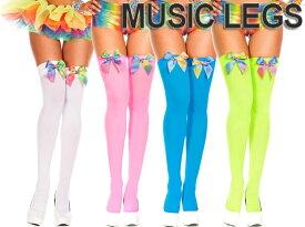 MusicLegs(ミュージックレッグ) レインボーグラデーションリボン付き オペークサイハイタイツ/ストッキング 4645 ダンス衣装 ネオンカラー 蛍光 派手 ターコイズ ネオンピンク ネオングリーン ホワイト パーティー ニーハイ オーバーニーソックス A169-A172 【メール便OK】