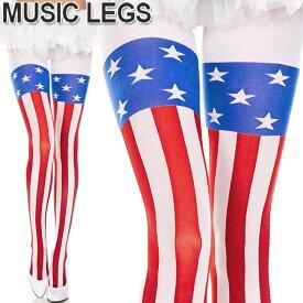 MusicLegs(ミュージックレッグ)アメリカンフラッグタイツ/ストッキング ML7067 アメリカ国旗 星条旗 派手 ハロウィン コスチューム ダンス衣装 パンティストッキング パンスト ステージ衣装 星柄 ストライプ 赤 青 白 イベント衣装 ライブ A666