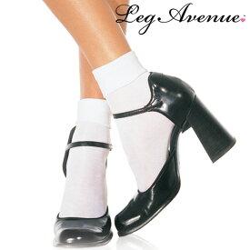 Leg Avenue(レッグアベニュー)カフスタイプ アンクレットソックス LA3022 ショートソックス ホワイト 白 靴下 アンクルソックス ゴスロリ ロリータ メイド コスチューム コスプレ A483