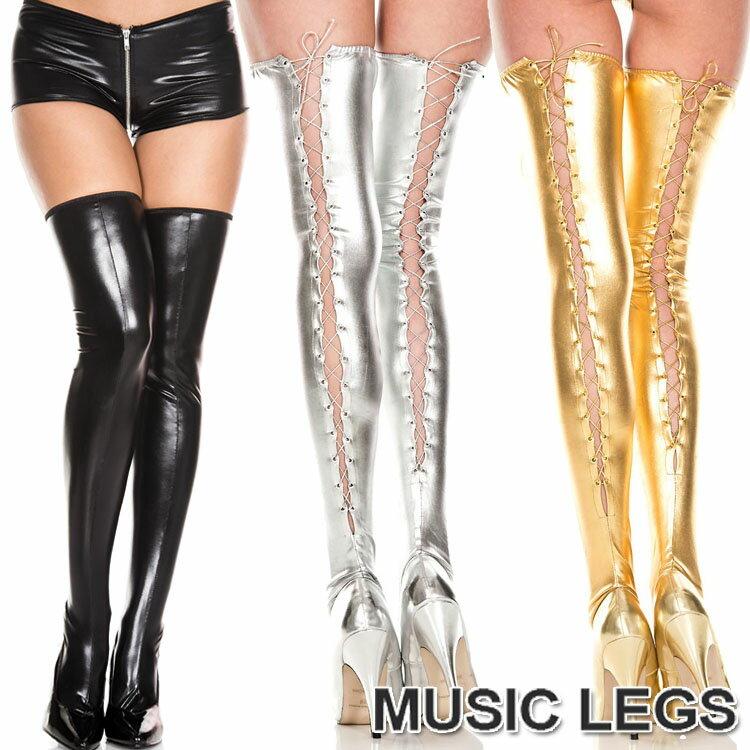 MusicLegs(ミュージックレッグス) ウェットルックレースアップサイハイストッキング/タイツ ML4888 ブラック ゴールド シルバー ボンテージ 女王様 メタリック ニーハイソックス ダンス衣装 ダンサー レディース 靴下 ランジェリー A862-A864