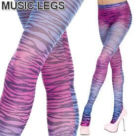 MusicLegs(ミュージックレッグス)マルチカラーゼブラ柄オペークタイツ/ストッキング ML682 ダンス衣装 派手 コスチューム パーティー グラデーション アニマル カラータイツ A908