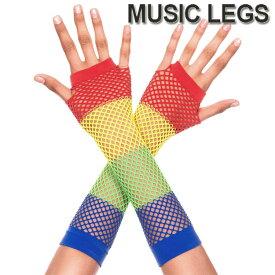 【メール便2点まで250円】MusicLegs(ミュージックレッグス)ダイアモンドネットフィンガーレスグローブ ML445 レインボー 派手 アームウォーマー 手袋 指なしグローブ ダンス衣装 ステージ衣装 カラフル アームカバー モンスター カラーラン A915