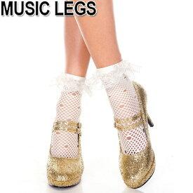 MusicLegs(ミュージックレッグス) ラッフルレース付きネットショートソックス ML517 ホワイト 白 靴下 ゴスロリータ ダンス衣装 レディース アンクルソックス A931