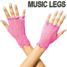 【メール便2点まで250円】MusicLegs(ミュージックレッグス)フリル×フィッシュネットショートグローブ ML438 ネオンピンク 蛍光ピンク 手袋 コスチューム コスプレ ハロウィン ダンス衣装 A1015
