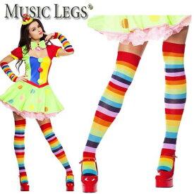 MusicLegs(ミュージックレッグス) レインボーボーダーアクリルサイハイソックス ML4874 ニーハイソックス オーバーニーソックス 靴下 派手 チアガール コスチューム コスプレ ダンス衣装 レディース A1140 メール便不可