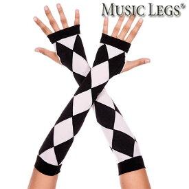 MusicLegs(ミュージックレッグス)モノトーンダイヤモンドアームウォーマー ML491 アームグローブ(両手セット) ブラック ホワイト 黒白 白黒 コスプレ ダンス 衣装 コスチューム ピエロ 仮装 ハロウィン ステージ A1174