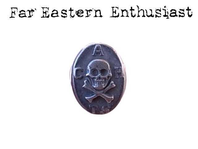 FAR EASTERN ENTHUSIAST ファー・イースタン・エンスージアスト ピンバッジ スカル エンブレム シルバー