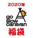 【予約販売】 go slow caravan ゴースローキャラバン 2020 福袋 MENS メンズ サイズ(3/4/5)