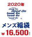 Good On グッドオン 2020 MENS 福袋 メンズ サイズM/L/XL