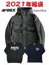 【予約販売 12/25以降発送予定】 AVIREX アヴィレックス 2021 福袋 OLIVE オリーブ MENS メンズ サイズM/L/XL/XXL
