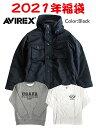 【予約販売 12/25以降発送予定】 AVIREX アヴィレックス 2021 福袋 BLACK ブラック MENS メンズ サイズM/L/XL/XXL