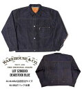 WAREHOUSE ウエアハウス Lot S2000XX DENIM JACKET  (WW II MODEL)  DEAD STOCK BLUE ジージャン デニム ジ…
