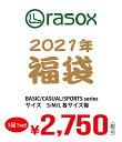 【予約販売 12/15以降発送予定】 rasox ラソックス 2021 福袋 MENS メンズ LADYS レディース サイズ(S/M/L)