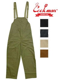 COOKMAN クックマン Fisherman's Bib Overall フィッシャーマンズ ビブ オーバーオール サロペット ユニセックス 3色(KHAKI/STRIPE-BLACK/BLACK)
