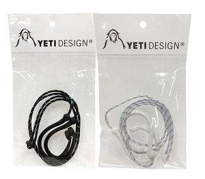 YETI DESIGN イエティデザイン DROP PROOF NECK COAD リフレクター付き ネックコード AirPods 落下防止 2色(BLACK/WHITE)