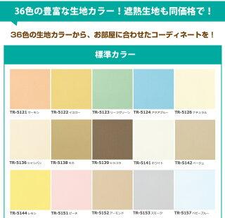 36色の豊富なカラー!