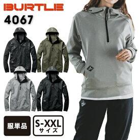 バートル BURTLE 2021年 秋冬 4067 ハーフジップフーディ ユニセックス 男女兼用 制電 フード S M L XL XXL LL 3L