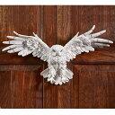 デザイン・トスカノ製 神秘的な妖精 白フクロウ(梟)の壁彫刻 彫像 バードカフェ ふくろうカフェ エコ 里山 カントリ…