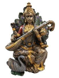 ヒンズー教 知識、音楽芸術、知恵学習の女神 弁才天(弁財天)サラスヴァティー(サラスバティー)インド神 彫刻 彫像/Saraswati(輸入品)