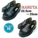 【送料無料!】HARUTA ハルタ ローファー 学生靴 通学 通勤 レディース