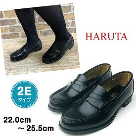 【送料無料!!】HARUTA ハルタ ローファー 通学 通勤 学生靴 レディース HARUTA4514