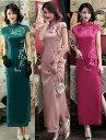 高級上質 送料無料 忘年会 チャイナドレス 服 コスプレチャイナドレス ロング チャイナドレス 綿 半袖 ハロウィン パーティー ドレス ワンピース S〜XXL大きサイズもあり花柄刺繍 5色