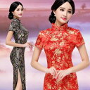 改良チャック用着替えしやすい上質感あふれるチャイナドレス 服 チャイナドレス コスプレ蝶々柄龍鳳柄牡丹柄繁花柄 …