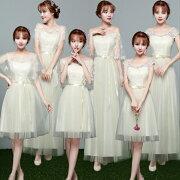 【Romance】結婚式ワンピースパーティードレス可愛いドレスドレスセクシー発表会演奏会二次会披露宴ドレス定番秋冬シャンパンカラーグレー濃いピンク3色X2長さショートロングX3デザインX2サイズ大人気36種類