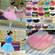 チュチュスカート・子供パニエ・子供ドレス・ダンス衣装
