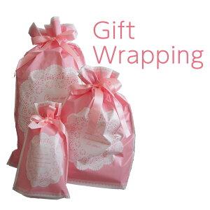 ギフト ラッピング プレゼント 贈り物