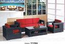 リゾート・ガーデン・エクステリア家具・ソファ4点セット(屋内用)YT-1024