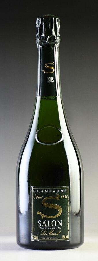 【送料無料】 [1985] サロンフランス / シャンパーニュ / 発泡・シャンパン