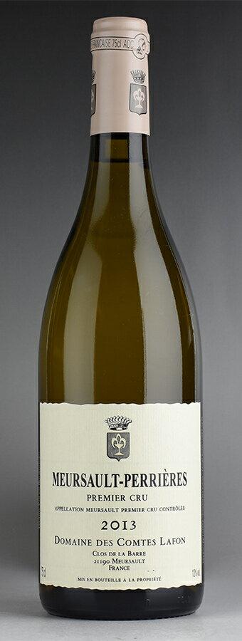 【送料無料】[2013] コント・ラフォン ムルソー ペリエールフランス / ブルゴーニュ / 白ワイン
