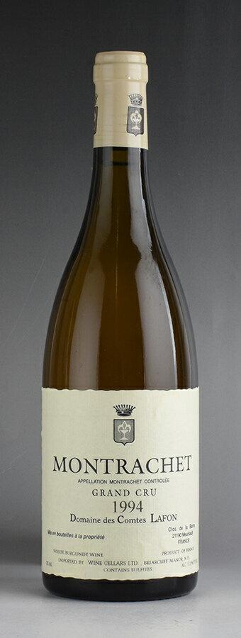 【送料無料】 [1994] コント・ラフォン モンラッシェフランス / ブルゴーニュ / 白ワイン