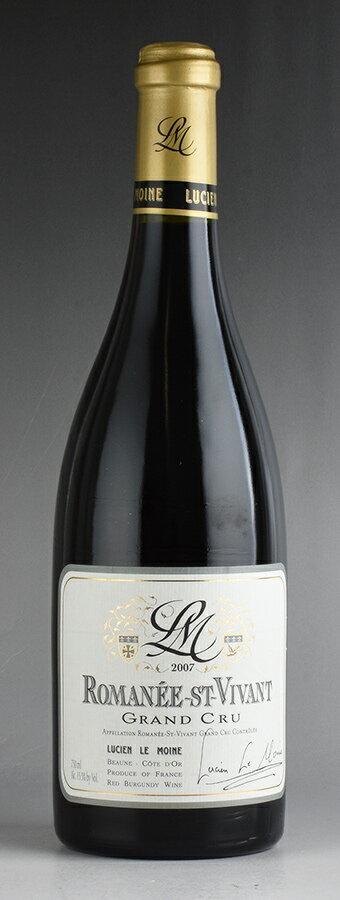 [2007] ルシアン・ル・モワンヌ ロマネ・サン・ヴィヴァンフランス / ブルゴーニュ / 赤ワイン