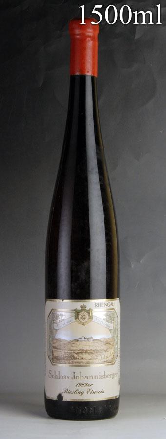 [1999] シュロス・ヨハニスベルク リースリング アイスヴァイン フュルスト ・フォン・ メッテルニヒ A.P #14 マグナム 1500ml ※ロウキャップ割れ、液漏れ跡あり、ラベル破れドイツ / 白ワイン /