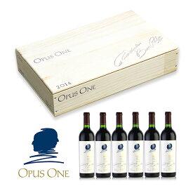 オーパスワン 2014 1ケース 6本 オリジナル木箱入り オーパス ワン オーパス・ワン カリフォルニア ナパ 赤ワイン