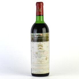 シャトー ムートン ロートシルト 1971 ラベル退色 汚れ 擦れ ロスチャイルド フランス ボルドー 赤ワイン[のこり1本]