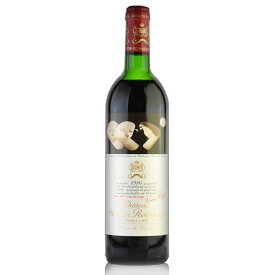 1986 シャトー・ムートン・ロートシルトフランス / ボルドー / 赤ワイン