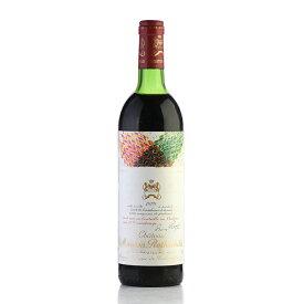 【決算SALE】[1979] シャトー・ムートン・ロートシルトフランス / ボルドー / 赤ワイン