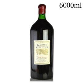 1979 ケイマス カベルネソーヴィニョン スペシャルセレクション 6000mlアメリカ / カリフォルニア / 赤ワイン[のこり1本]