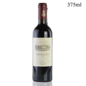 オルネライア 2014 ハーフ 375ml 正規品 オルネッライア イタリア 赤ワイン
