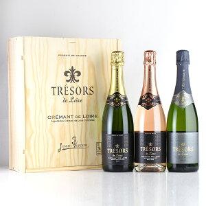 ジョセフ ヴェルディエ トレゾール ド ロワール NV 3本セット フランス シャンパン・発泡 ロワール