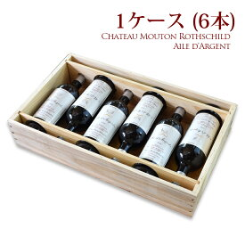 【送料無料】2017 エール・ダルジャン 1ケース(6本)【ケース買い】フランス / ボルドー / 白ワイン