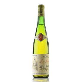 【新入荷★特別価格】1971 レオン・ベイエゲヴュルツトラミネール セレクション・ド・グラン・ノーブル※ラベル不良フランス / アルザス / 白ワイン