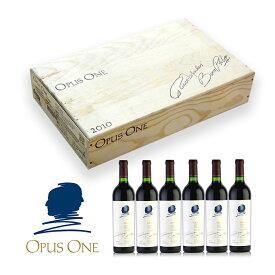 オーパスワン 2010 1ケース 6本 オリジナル木箱入り オーパス ワン オーパス・ワン カリフォルニア ナパ 赤ワイン
