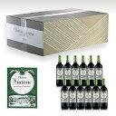 シャトー シオーラック 2015 1ケース 12本 フランス ボルドー 赤ワイン